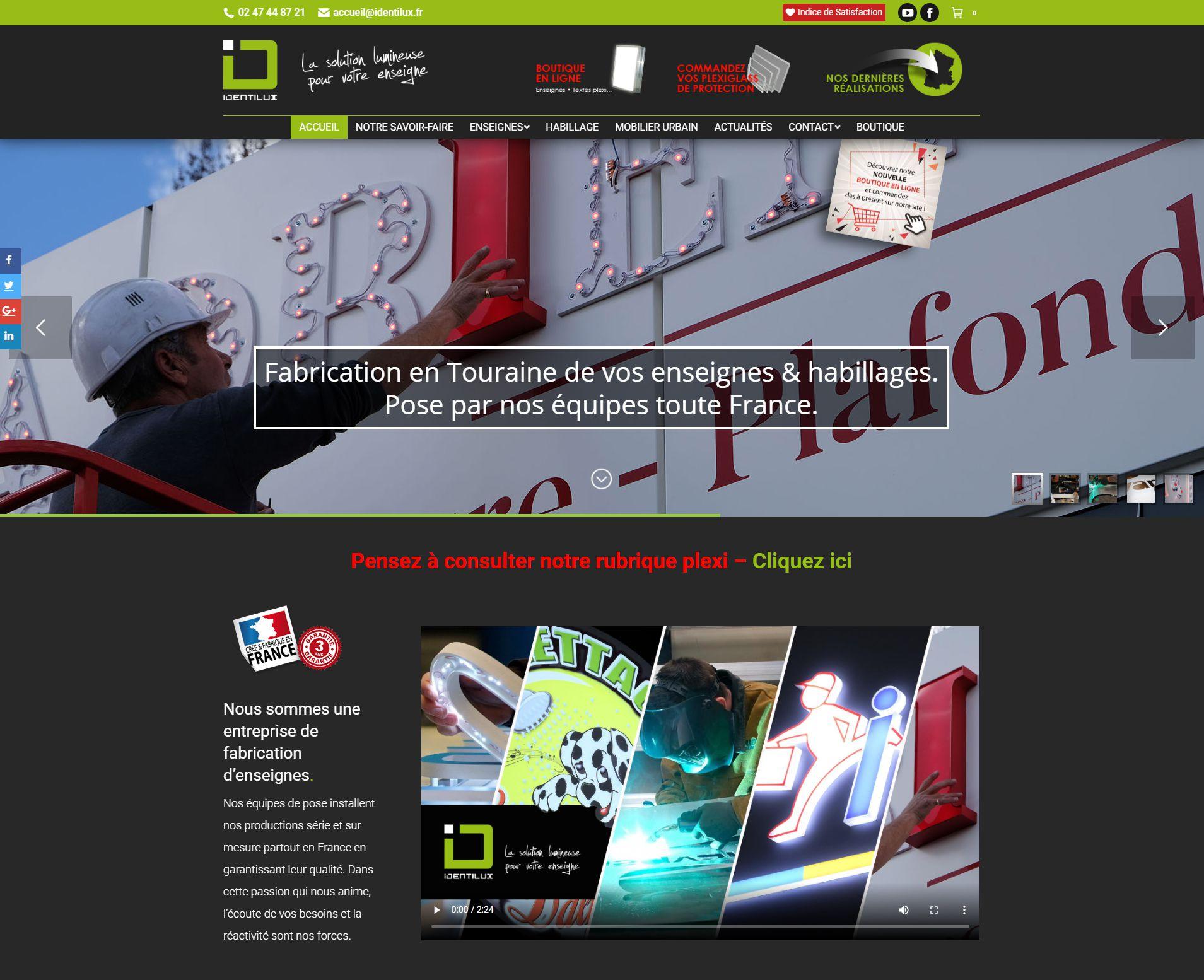 Site internet Identilux